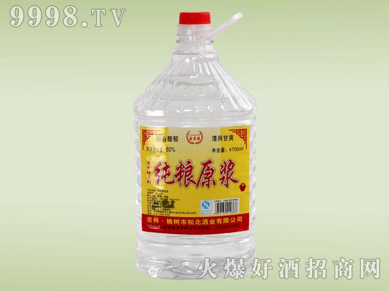 松北溢香醇纯粮原浆酒4.7L