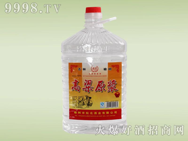 松北五星高粱原浆酒4.5L