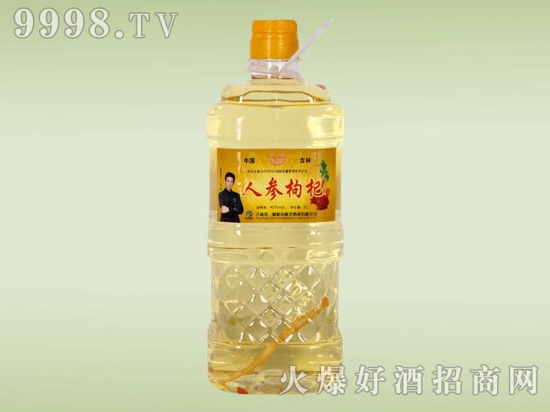 松北人参枸杞酒2L
