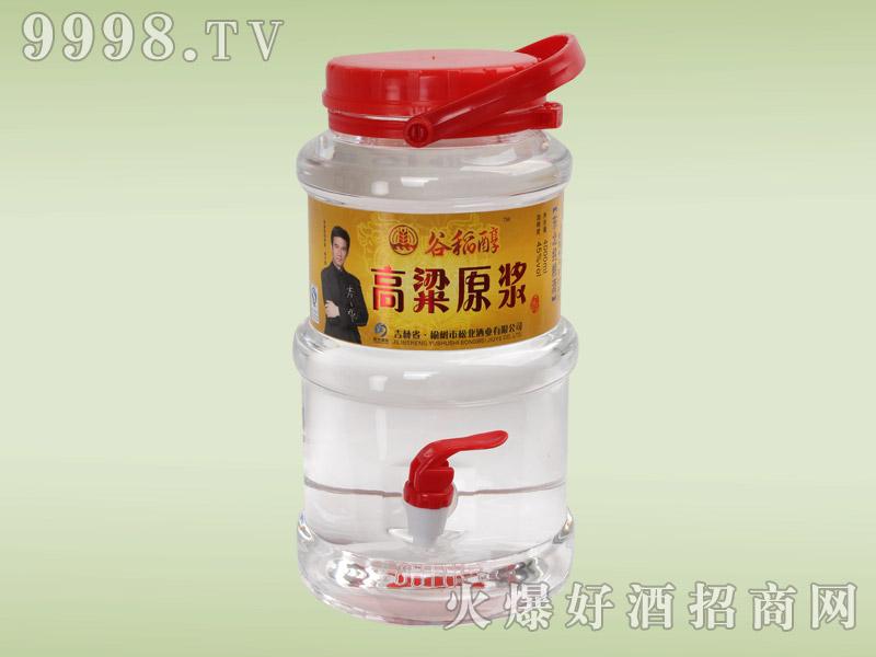 松北谷稻醇高粱原浆酒4L