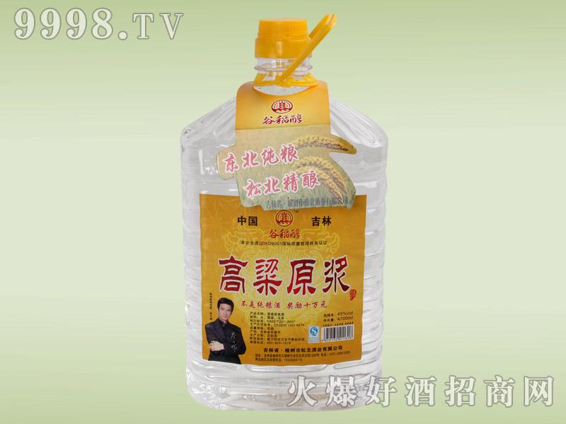 松北谷稻醇高粱原浆酒4.7L