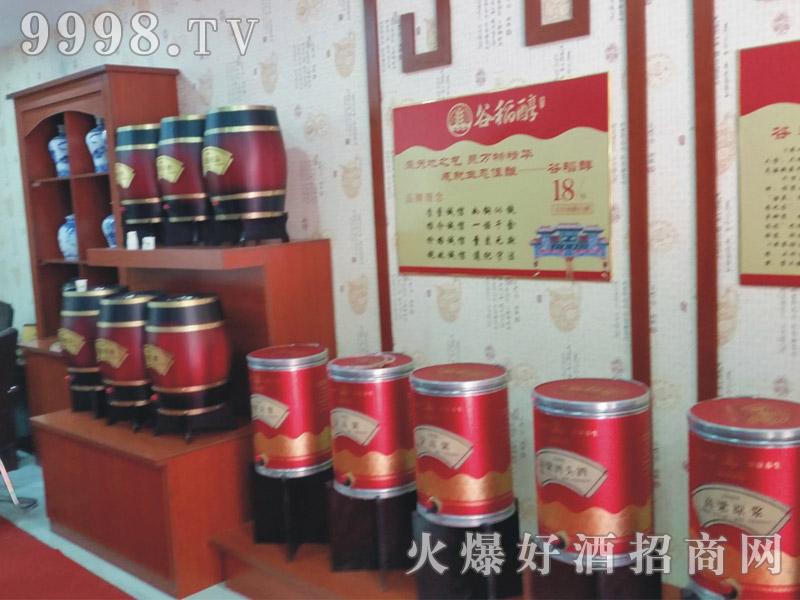 松北谷稻醇加盟店展示・舒兰总店一角