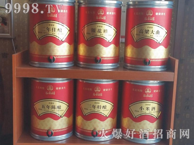 松北谷稻醇标准店面陈列架