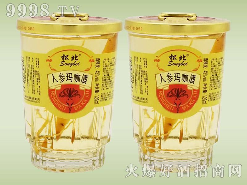 松北人参玛咖酒125ml